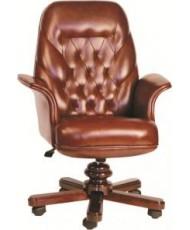 Купить недорого Деревянное кресло руководителя - HERCULES EXTRA LB в Украине