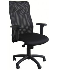 Купить недорого Кресло для руководителя с пластиком - КОНФО 3213 в Украине