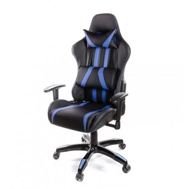 Купить Кресло Стрик • PL RL синий - цена и отзывы