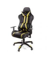 Купить недорого Геймерские кресла - Кресло Стрик • PL RL жёлтый в Украине