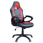 Купить недорого Кресло для геймера Примтекс Плюс Racer B-6 в Киеве