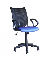 Купить недорого Кресло для руководителя с пластиком - Невада 3204 в Украине